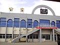 哈密火车站内景 - panoramio.jpg