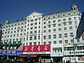 哈齐大厦 QQ-696847 - panoramio.jpg