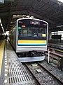 国鉄205系電車先頭車化改造車2 鶴見駅にて.JPG