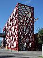 奥林匹克公园下沉花园礼乐重门鼓墙 20130702.JPG