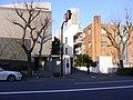 旧山手通り - panoramio (3).jpg
