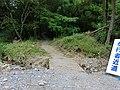 歩行者 近道 (15345561118).jpg
