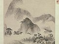 清 石濤(朱若極) 重陽山水圖 軸-Landscape Painted on the Double Ninth Festival MET DP279712.jpg