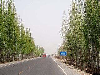 Shufu County County in Xinjiang, Peoples Republic of China