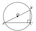 直角三角形的外心位置.png