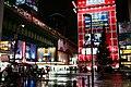 秋葉原 Akihabara Japan Agfa Vistaplus Nikon Fm2 (181746787).jpeg