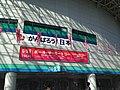 絆 がんばろう!日本 ポール・マッカトニー 2013 (11117899365).jpg