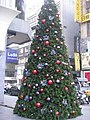 聖誕節來臨2008年12月 - panoramio - Tianmu peter (6).jpg