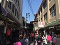 華榮街口.jpg
