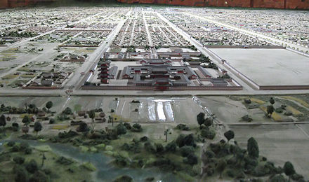Miniature model of the ancient capital Heian-kyo Xi Si Fu Yuan Mo Xing .jpg