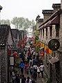 西津渡历史文化街区 - Xijin Ferry Historic Area - 2015.04 - panoramio (1).jpg