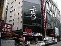 西門町走一圈 - panoramio - Tianmu peter (154).jpg