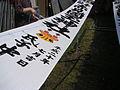 赤見國玉神社幟22.JPG