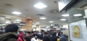 Hanshin Department Store - Snack Park