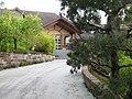 雲海咖啡廳 Yunhai Coffee House - panoramio (1).jpg