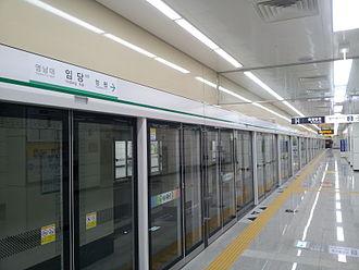 Imdang station - Station platform