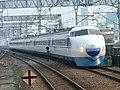 0-Hikari Hakata-30th-aniversary Okayama.jpg