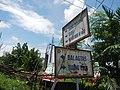 0171jfCutcut Pulong Gubat Tiaong Guiguinto Bulacan Roadsfvf 04.jpg