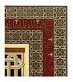 026-029j Cordoba Moschee Detail Mihrab.jpg