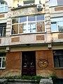 030720112476 жилой комплекс штаба УралВо, Первомайская ул., 44.jpg