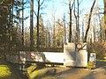 037. Пушкин. Памятник 76-му и 77-му истребительным батальонам.jpg