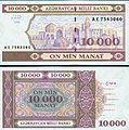 10000 AZM 1994 both sides.jpg