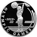 100 tenge OG 2012 powerlifting revers.jpg