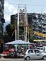 10th Ward, Yangon, Myanmar (Burma) - panoramio (1).jpg