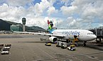 13-08-07 - Airbus A330 - hongkong airport.jpg