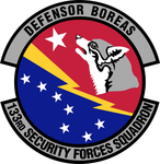 133 Security Forces Sq emblem.png