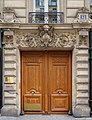 13 rue La Boétie, Paris 8e.jpg