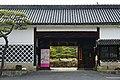 160319 Hayashibara Museum of Art Okayama Japan01n.jpg