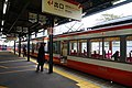 161222 Gora Station Hakone Japan01s3.jpg