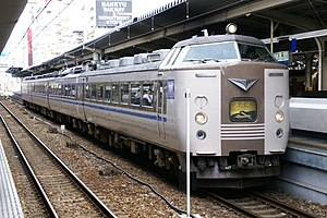 183 series - 183 series on a Kitakinki service at Osaka Station, September 2007
