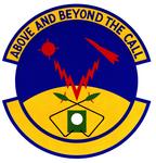 1853 Communications Maintenance Sq emblem.png