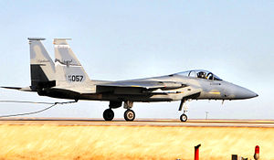 186th Fighter Squadron F-16C 79-057.jpg