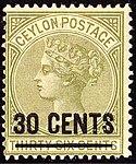 1885 30c surch Ceylon Yv104 SG191.jpg