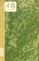 1890. Краткий очерк 25-ти летней деятельности Змиевского земства. 1865-1889 Волкодаев П.И.pdf