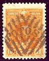 1899 Bolivia 10c POTOSI Mi62.jpg