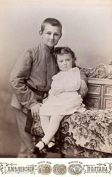 Георгий и Нина Вернадские. Полтава, 1903г.