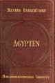 1909 Agypten Meyers Reisebucher.png