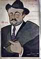 1917-01-14, La Novela Teatral, Antonio Casero, Tovar.jpg