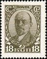 1927 CPA 289.jpg