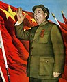 1950-07-Cover-Mao Zedong (cropped).jpg