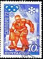 1972. XI Зимние Олимпийские игры. Хоккей.jpg