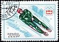 1976. XII Зимние Олимпийские игры. Санный спорт.jpg