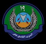 19 Squadron RSAF.png