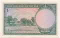 1 Đồng - South Vietnam (1956) Second issues 02.png