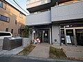 1 Chome Higashikaiganminami, Chigasaki-shi, Kanagawa-ken 253-0054, Japan - panoramio (63).jpg