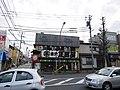 1 Chome Koyasumachi, Hachiōji-shi, Tōkyō-to 192-0904, Japan - panoramio (17).jpg